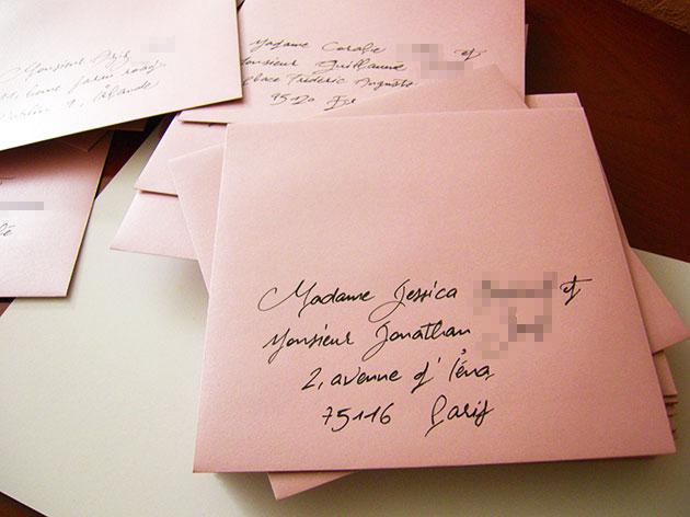 calligraphie enveloppe mariage, calligraphe paris 16, calligraphie invitation mariage, calligraphe enveloppes, enveloppe calligraphiée, invitation calligraphiée, calligraphie professionnelle paris